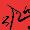 LogoMetroCassé